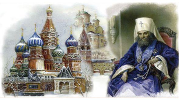 Духовно-просветительская конференция «Святитель Филарет Московский и его роль в создании женских духовных общин» | МОО «Союз православных женщин»