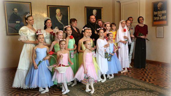 Праздничный концерт в Костромской филармонии | МОО «Союз православных женщин»