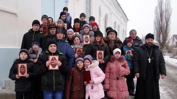 «Евангелие вкаждый дом» | МОО «Союз православных женщин»