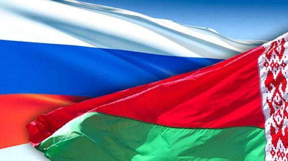 Россия и Беларусь отмечают День единения | МОО «Союз православных женщин»