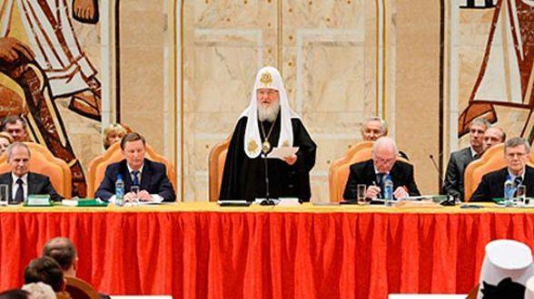 Слово Святейшего Патриарха Кирилла на XVII Всемирном Русском Народном Соборе | МОО «Союз православных женщин»