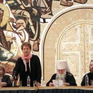 Нравственность и здоровье молодёжи: вызовы будущего   МОО «Союз православных женщин»