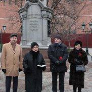 Светлой памяти императора Александру I посвящается | МОО «Союз православных женщин»