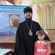 Отчетное совещание РО МОО «Союз православных женщин» в Ульяновской области по итогам работы за 2017 год | МОО «Союз православных женщин»