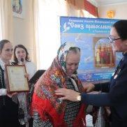 Отчетное совещание РО МОО «Союз православных женщин» в Ульяновской области по итогам работы за 2017 год   МОО «Союз православных женщин»