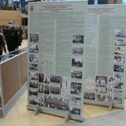 Выставка в Национальном центре управления обороной Российской Федерации | МОО «Союз православных женщин»