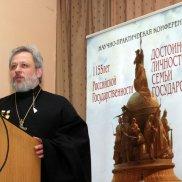 Сохраним духовные скрепы страны! | МОО «Союз православных женщин»