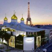 Вести изПарижа | МОО «Союз православных женщин»