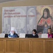 Женский след в истории России (1917–2017 годы) | МОО «Союз православных женщин»