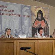 В рамках Митрофановских церковно-исторических чтений 7 декабря работала секция, организованная Женсоветом Воронежской митрополии | МОО «Союз православных женщин»
