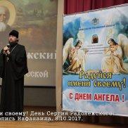 «Золотые купола — душу мою радуют!» | МОО «Союз православных женщин»