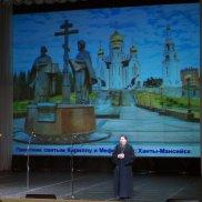 «Шествие буквиц» в Новосибирске | МОО «Союз православных женщин»