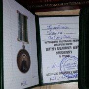 Высокая награда вручена руководителю «Союза Православных женщин» в Ульяновской области | МОО «Союз православных женщин»