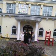 Состоялась рабочая поездка членов Правления Смоленского отделения МОО «Союз православных женщин» в Гомель | МОО «Союз православных женщин»
