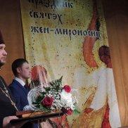 «Славься, женщина православная!» (Оренбург) | МОО «Союз православных женщин»
