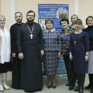 Торжественное собрание в городе Новомосковск (Тульская область) | МОО «Союз православных женщин»