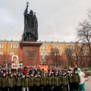 Научно-практическая конференция «Казанская икона Богородицы — Спасительница России» | МОО «Союз православных женщин»