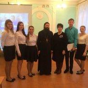 «Звёзды» о небе» | МОО «Союз православных женщин»