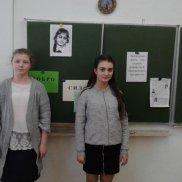 День православной книги в Демидовской средней школе (Смоленская область) | МОО «Союз православных женщин»
