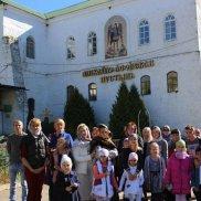 Паломническая поездка для детей с ограниченными возможностями (Ставропольский край) | МОО «Союз православных женщин»