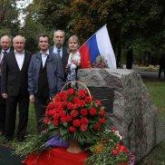 Митинг-памяти | МОО «Союз православных женщин»