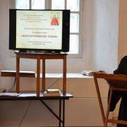 Первая духовно-просветительская конференция «Константиновские чтения» в г. Гороховец (Владимирская область) | МОО «Союз православных женщин»