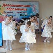 День матери в Белгородской области | МОО «Союз православных женщин»