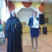 Вторые районные образовательные Влахернские чтения | МОО «Союз православных женщин»