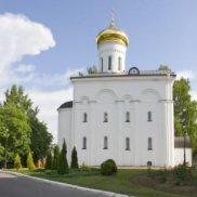 III этап проекта «Евфросиния – просветительница Руси» пройдет в Смоленске 8 сентября 2016 года | МОО «Союз православных женщин»