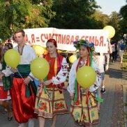 Крепкая семья-основа государства | МОО «Союз православных женщин»