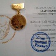 Собрание Смоленского областного Совета женщин | МОО «Союз православных женщин»