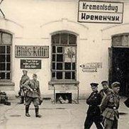 20 дней. Их забыть нельзя | МОО «Союз православных женщин»