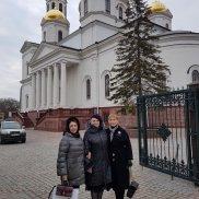Рабочая поездка представителей МОО «Союз православных женщин» в Крым   МОО «Союз православных женщин»