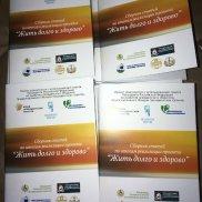 В рамках проекта «Жить долго и здорОво!» состоялась итоговая конференция (Смоленская область) | МОО «Союз православных женщин»
