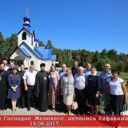 Праздник Преображения Господня в Димитровграде | МОО «Союз православных женщин»