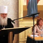Большое внимание на XXIII Международных Рождественских образовательных чтениях было уделено роли святоотеческого наследия в деле воспитания детей и юношества | МОО «Союз православных женщин»