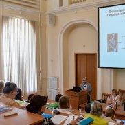 Традиционные семейные ценности: диалог поколений | МОО «Союз православных женщин»