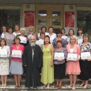 «Наполни сердце добротой»   МОО «Союз православных женщин»