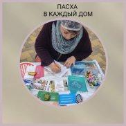 Вербное воскресенье на Ставрополье | МОО «Союз православных женщин»