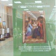 Презентация авторского проекта «Супружества благословение» (Тверская область) | МОО «Союз православных женщин»