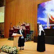 Святейший Патриарх Кирилл выступил на пленарном заседании V Форума православных женщин | МОО «Союз православных женщин»
