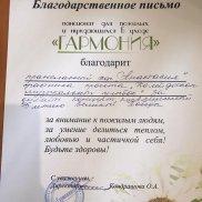 Хор «Анастасия» стал лауреатом международного конкурса | МОО «Союз православных женщин»