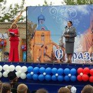 31 августа — Праздник добра в профессиональный праздник ветеринарного работника | МОО «Союз православных женщин»
