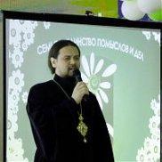 Всё начинается с любви | МОО «Союз православных женщин»