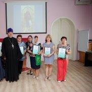 «Под благодатным Покровом»   МОО «Союз православных женщин»