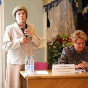 Международная научно-практическая конференция «Семья и семейные ценности в современном обществе» | МОО «Союз православных женщин»
