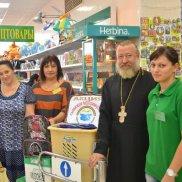 Благотворительная акция «Помоги собраться в школу» | МОО «Союз православных женщин»