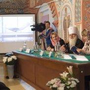 Научно-практическая конференция «Россия и Запад. Традиционные ценности: общие проблемы — разные подходы» | МОО «Союз православных женщин»