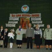 День любви, семьи и верности в Рыбницком благочинии | МОО «Союз православных женщин»