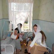 23 августа в России отмечается День милосердия и благотворительности | МОО «Союз православных женщин»
